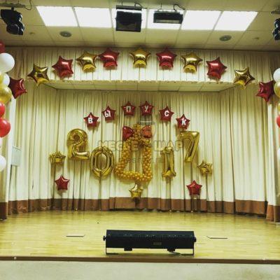 Пакет 6 из шаров на выпускной