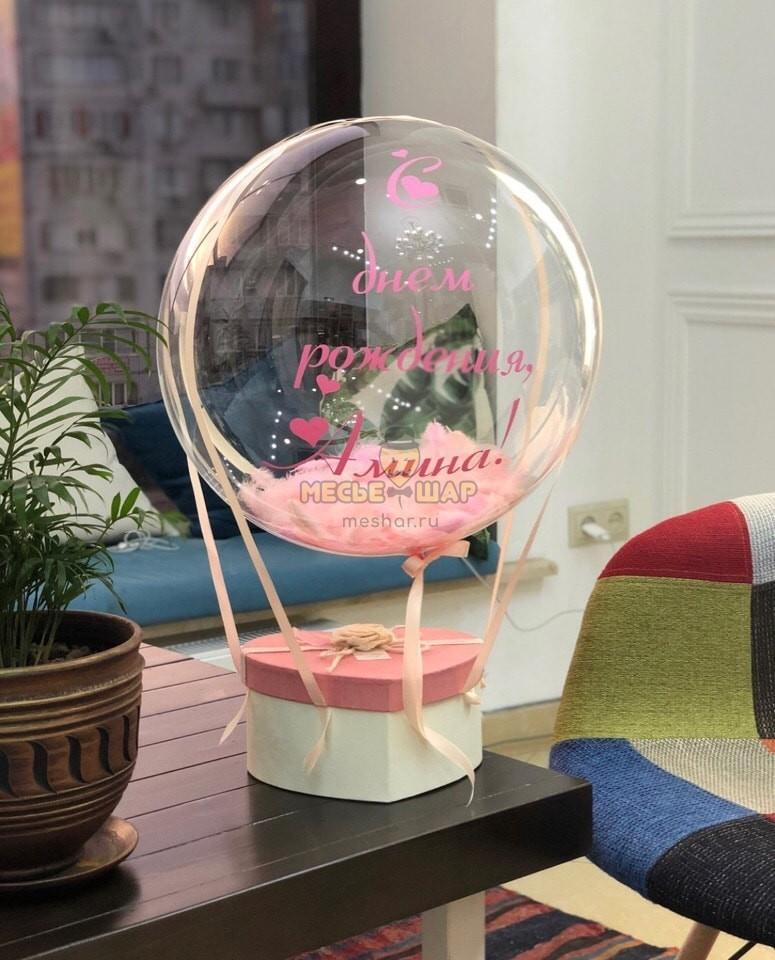 Подарок #1 из шаров