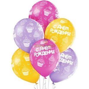 Шары С днем рождения - пирожные