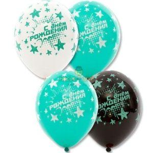 Шары С днем рождения - звездные