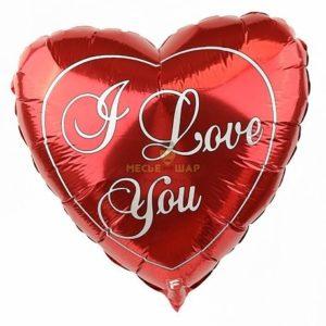 Сердце к 14 февраля