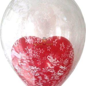 Сердце в шаре #2