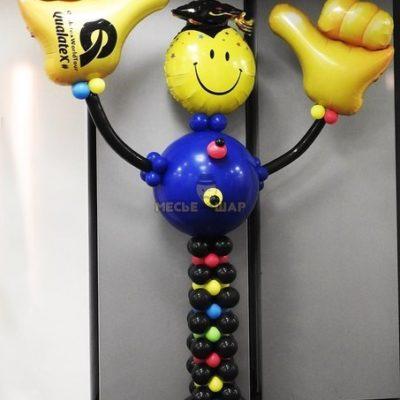 Супер ученик из шаров на выпускной