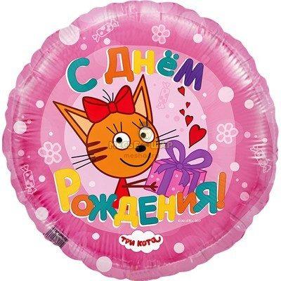 Фольгированный шар Три кота розовый