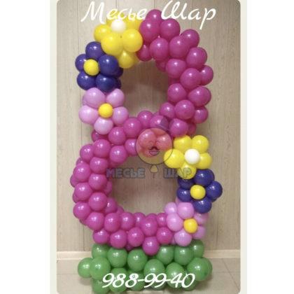 Цифра на каркасе из шаров к 8 марта