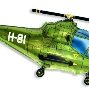 Фольгированный шар Вертолет