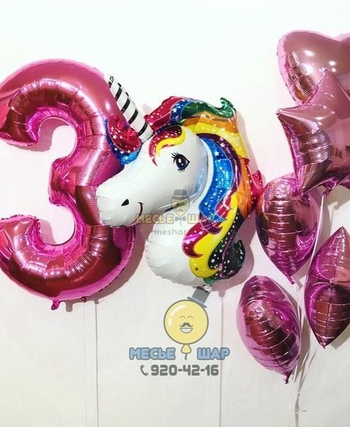 Единорожковый День Рождения из шаров