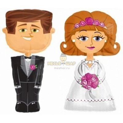 Ходячий шар Жених/невеста