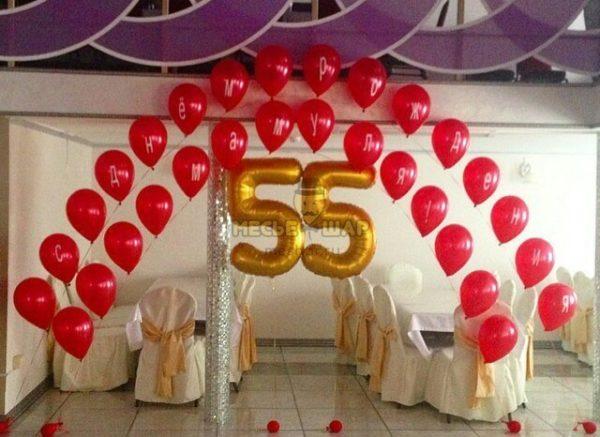 Композиция #15 из шаров на День рождения