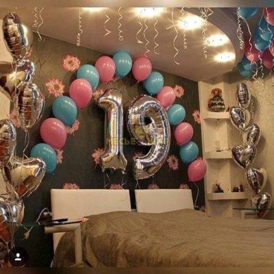 Композиция #16 из шаров на День рождения