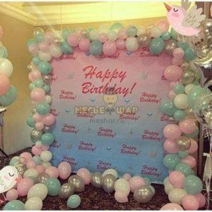 Композиция #18 из шаров на День рождения