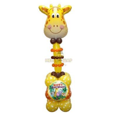 Жирафик из шаров детям