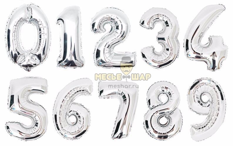 Цифра серебро 90см из шаров