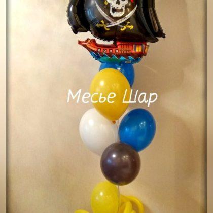 Фонтан Пиратский корабль из шариков