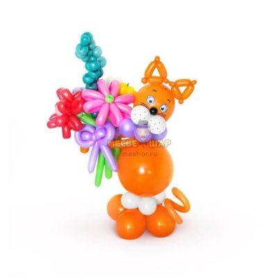 Котик с букетом из шаров детям