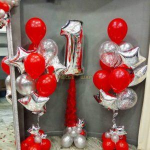 Набор красное серебро из шаров детям