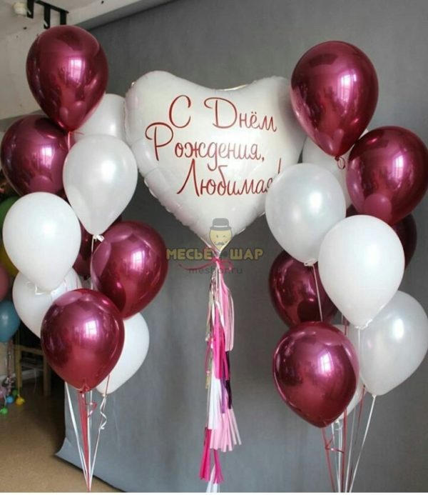 Любовная любовь из шаров