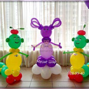 Лунтик и гусеница из шаров детям