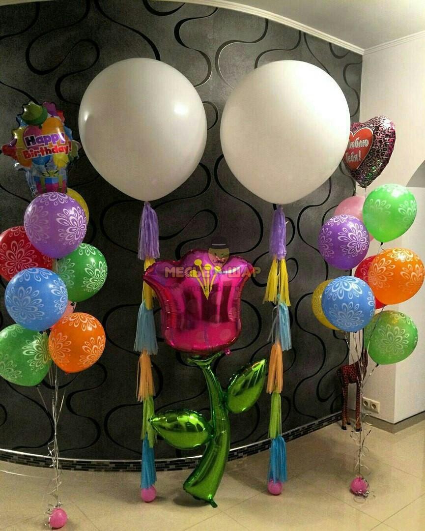Набор #34 из шаров на детский День рождения