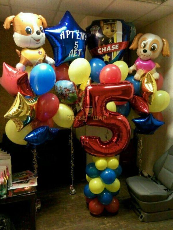 Набор #38 из шаров на детский День рождения