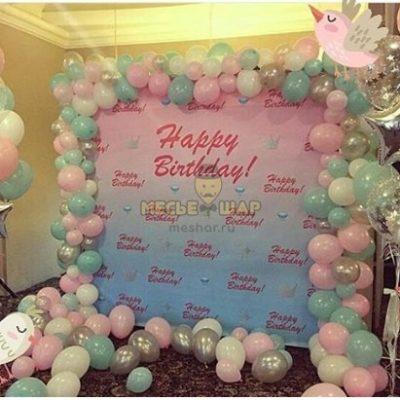 Набор #46 из шаров на детский День рождения