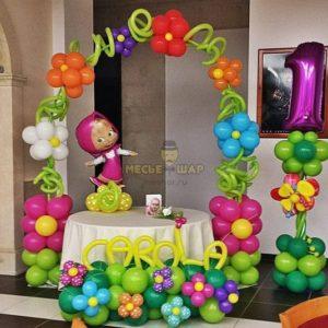 Набор #47 из шаров на детский День рождения