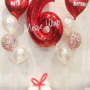 Набор #62 из шаров на детский День рождения