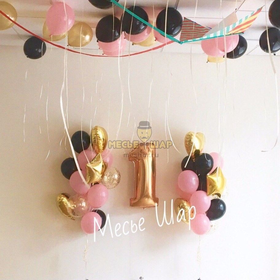 Набор #63 из шаров на детский День рождения