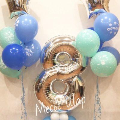 Набор #64 из шаров на детский День рождения