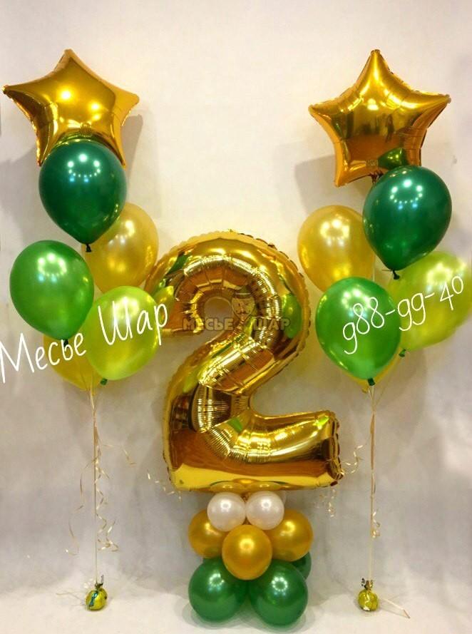 Набор #66 из шаров на детский День рождения