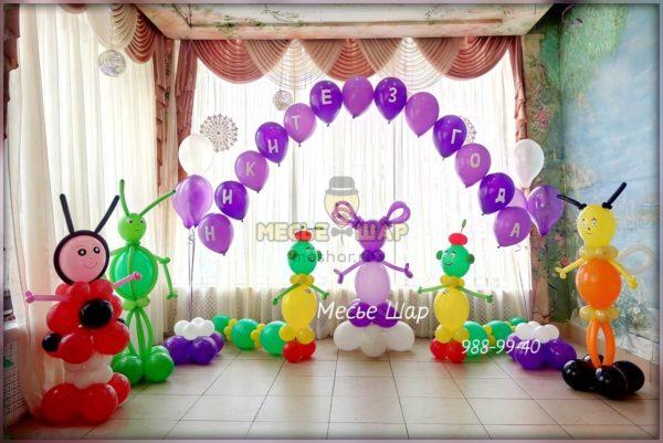 Набор Лунтик из шаров детям