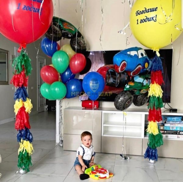 Набор Тачки мальчику из шаров детям