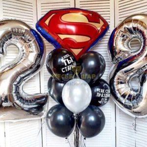 Набор Прикол супермену из шариков