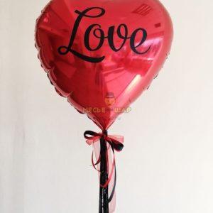 Сердце шар (60см) с надписью