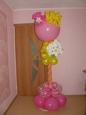 Стойка из воздушных шаров #14
