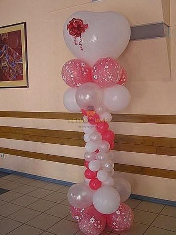 Стойка из воздушных шаров #9