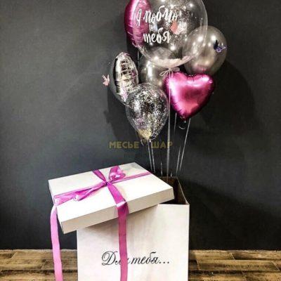 Коробка-сюрприз и воздушные шарики