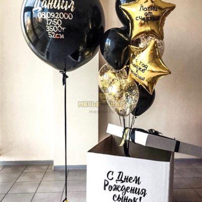 Коробка-сюрприз и воздушные шарики #2