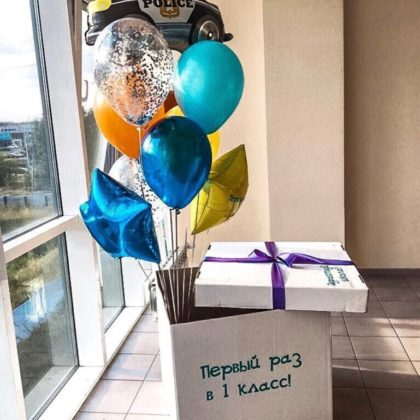 Коробка-сюрприз и воздушные шарики #3