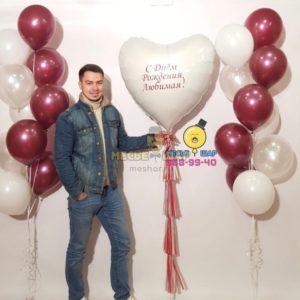 Любовная любовь - набор из шаров