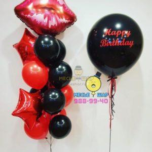 Поцелуй любимому - набор из шаров