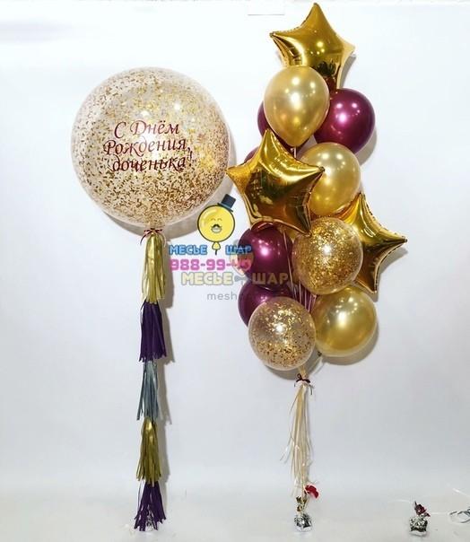 Золото и бургунди - набор из воздушных шариков