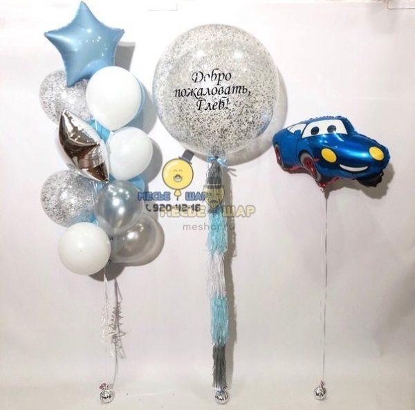 Привет Сынок - набор из воздушных шаров