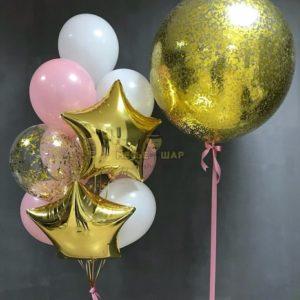 Счастливый день - набор из воздушных шариков