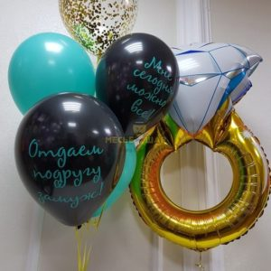 Сегодня Гуляем - набор из воздушных шариков