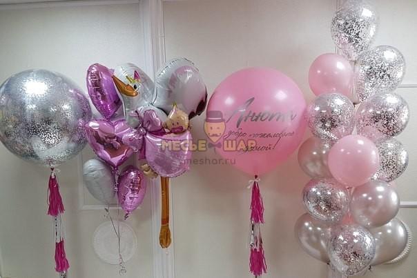 Набор на выписку 21 из воздушных шаров