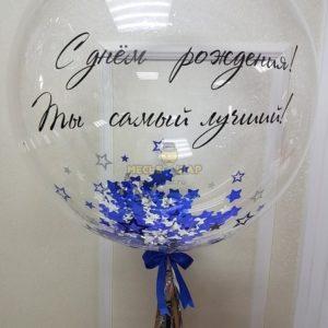 Баблс с надписью и конфетти - набор из воздушных шаров