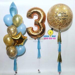 Голубой и золото - набор из шариков