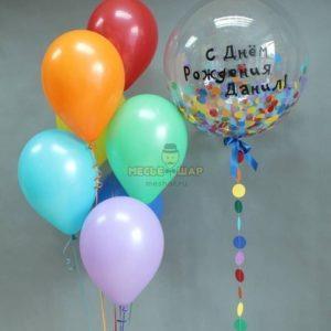 Яркое настроение - набор из воздушных шаров