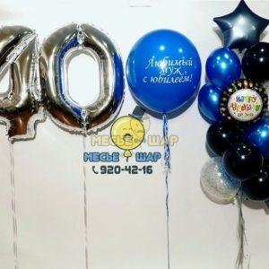 Юбилейчик - набор из воздушных шаров